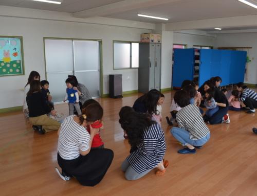 ひまわりクラス(未就園児親子教室)